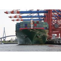 0962 Chinesisches Containervessel XIN CHANG SHU, Terminal EUROGATE |