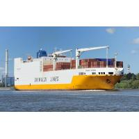 3524 Roll on Roll off Frachschiff GRANDE NIGERIA |